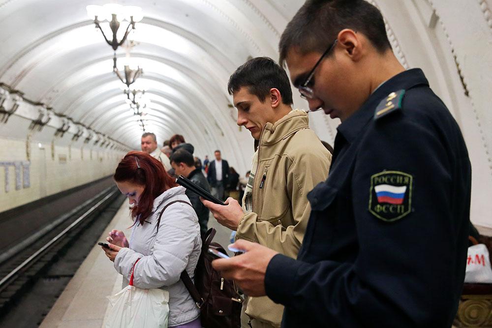 почему в метро не ловит wifi