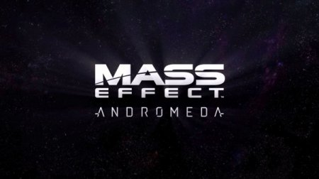 Создатель Mass Effect: Andromeda для PS4 Pro рассказал о новых графических  ...