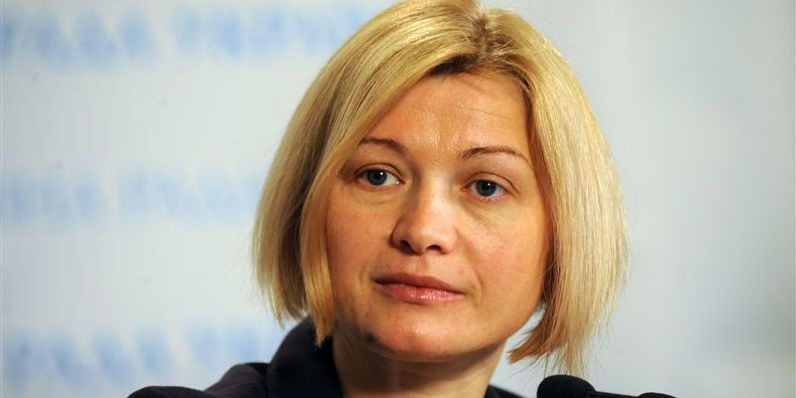 Геращенко упрекнула ОБСЕ за отсутствие реакции на недоступность украинского ТВ в РФ