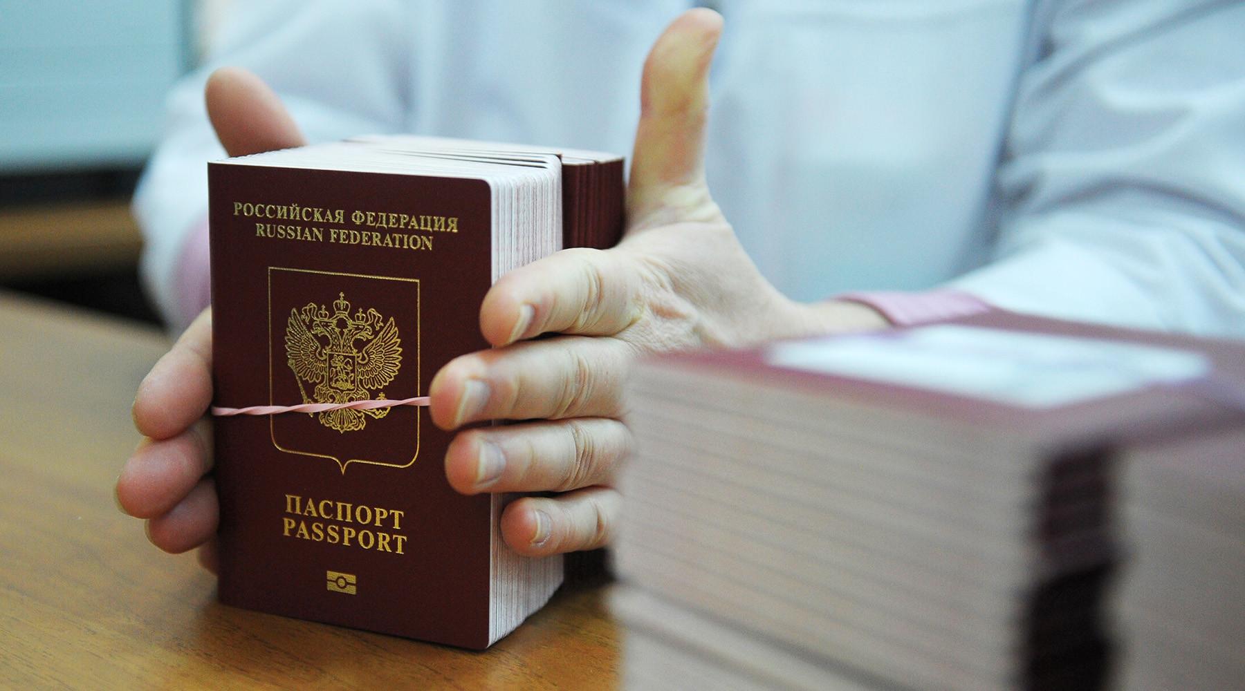 оказался Замена паспорта после заключения брака сроки изготовления терялся